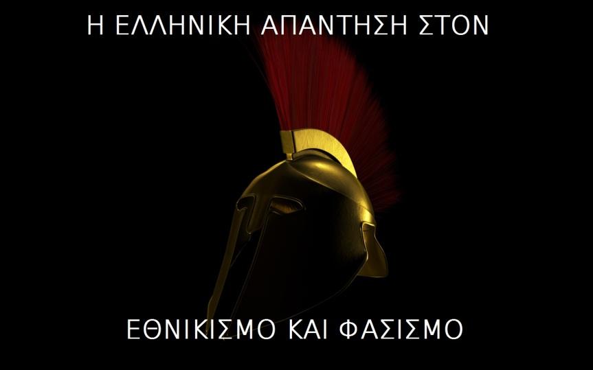 Hellenic Helmet16