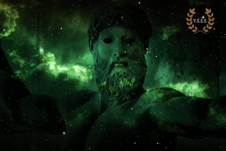 Zeus. © YSEE