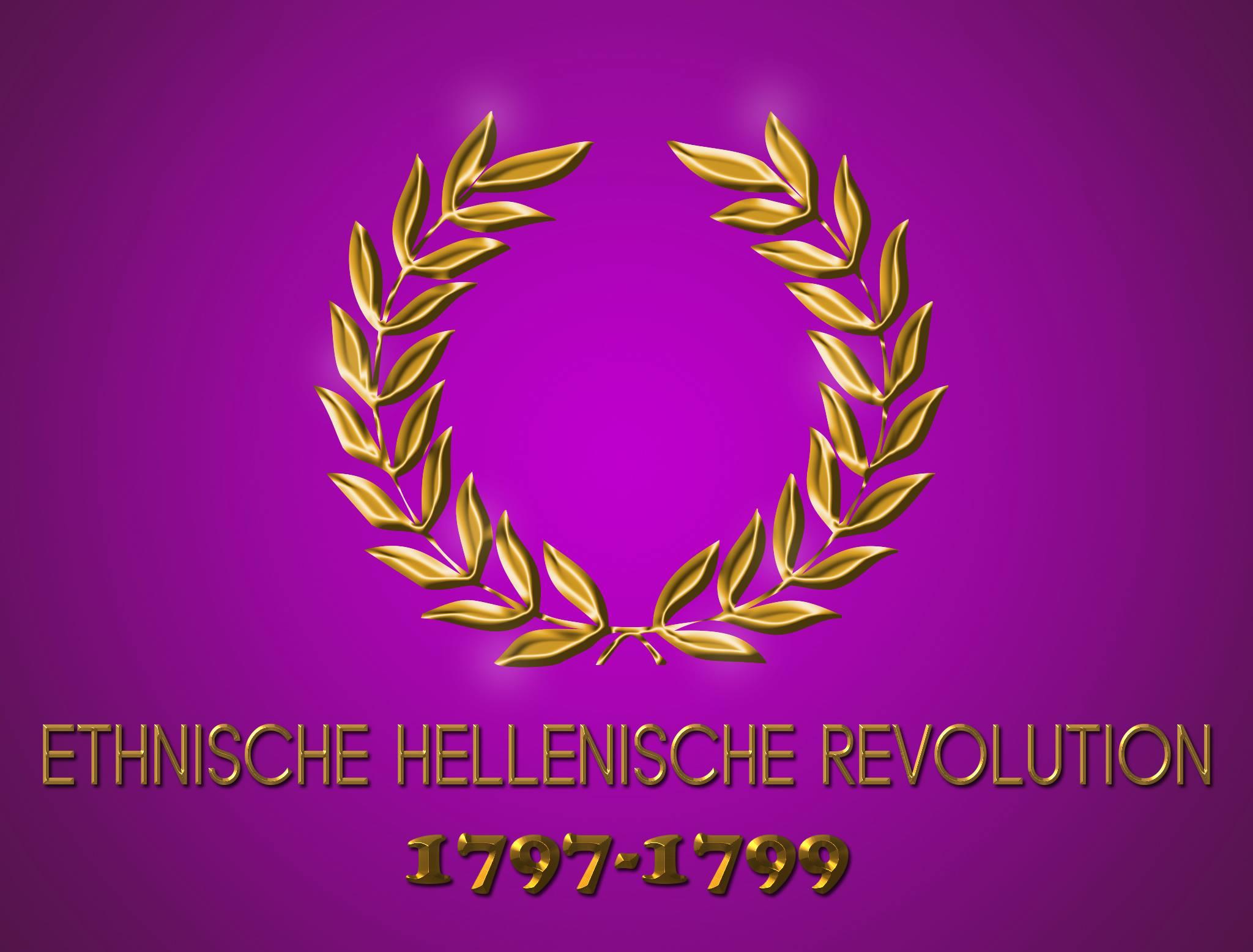 Ethnische Hellenische Revolution