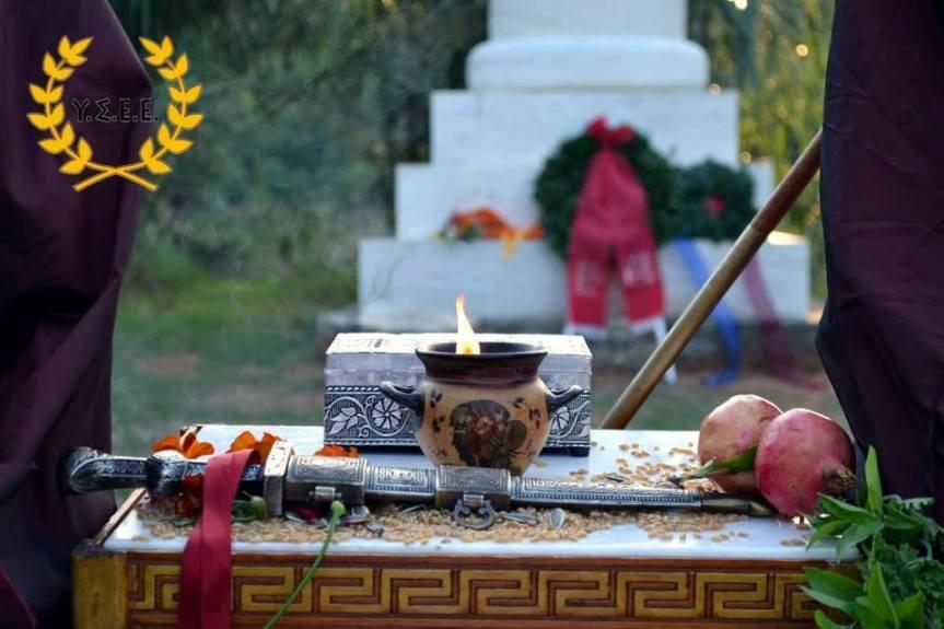 Ελληνική Θρησκεία τιμά τη μνήμη των Μαραθωνομάχων