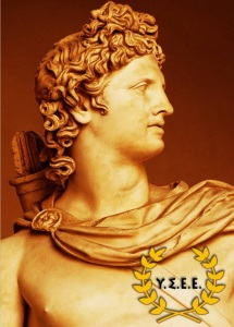 Apollon YSEE