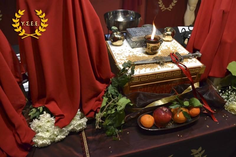 44. Ethnische Hellenische Religion. ΕΛΛΗΝΙΚΗ ΕΘΝΙΚΗ ΘΡΗΣΚΕΙΑ