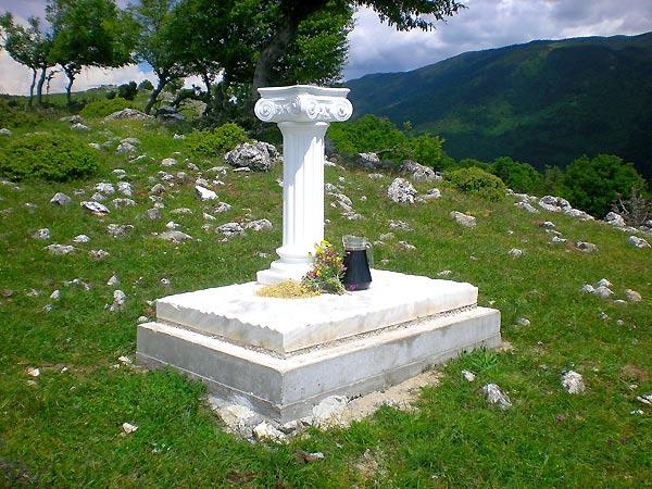 Altarweihe Artemis , Καθιέρωση βωμού Αρτέμιδος