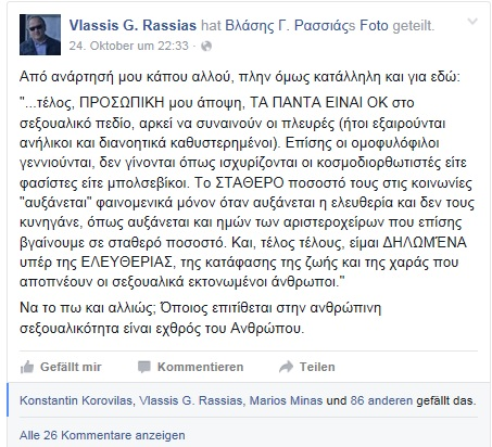 Vlassis_g_rassias_about_homosexuals