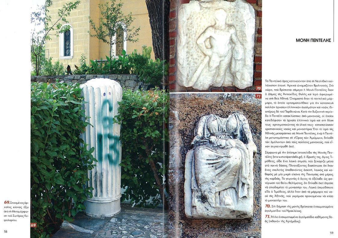 "Fotos aus ""Griechenland"""