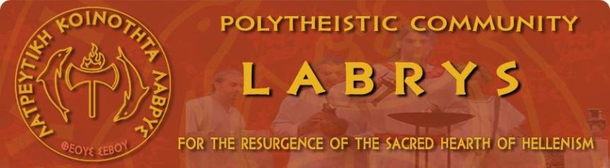 labrys-site-logo-new-en