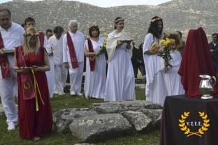 Hellenismos