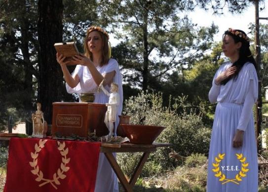 Hellenismos in Thessaloniki