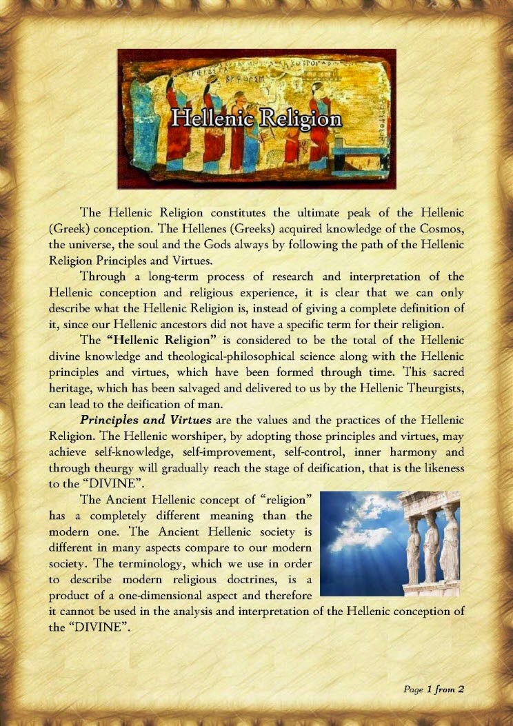 A1. The Hellenic Religion 201504_02 EN_Page_1 (1)