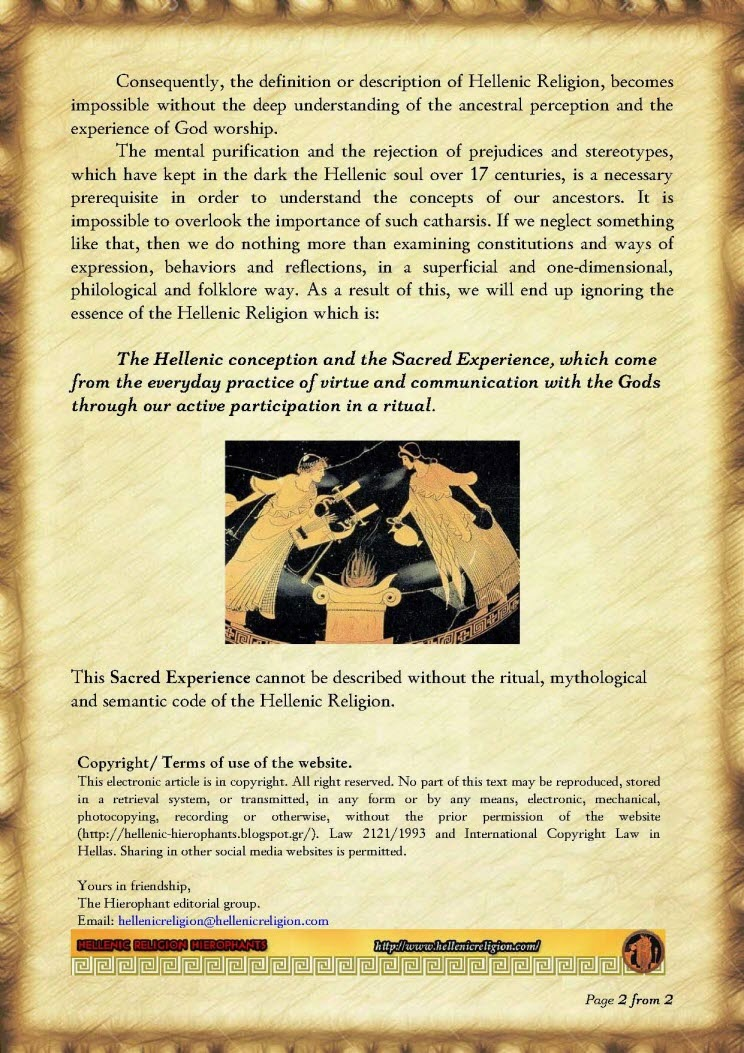 A1. The Hellenic Religion 201504_02 EN_Page_2