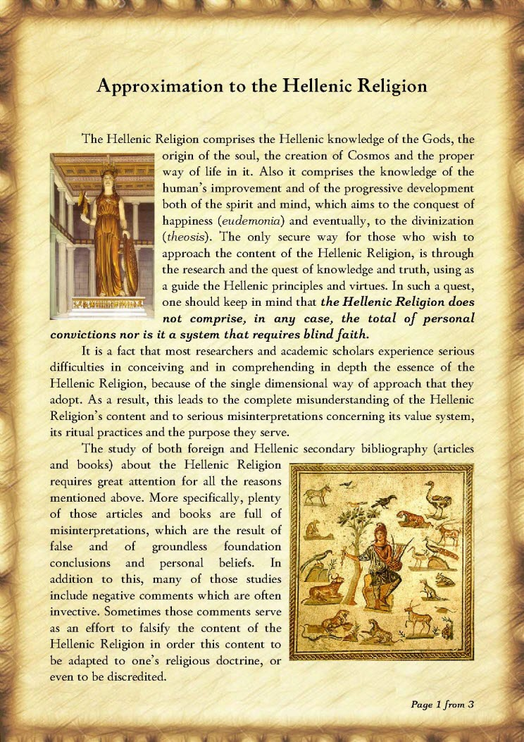 A2. Approxiamtion to Hellenic Religion 201506_22 ΕΝ_Page_1