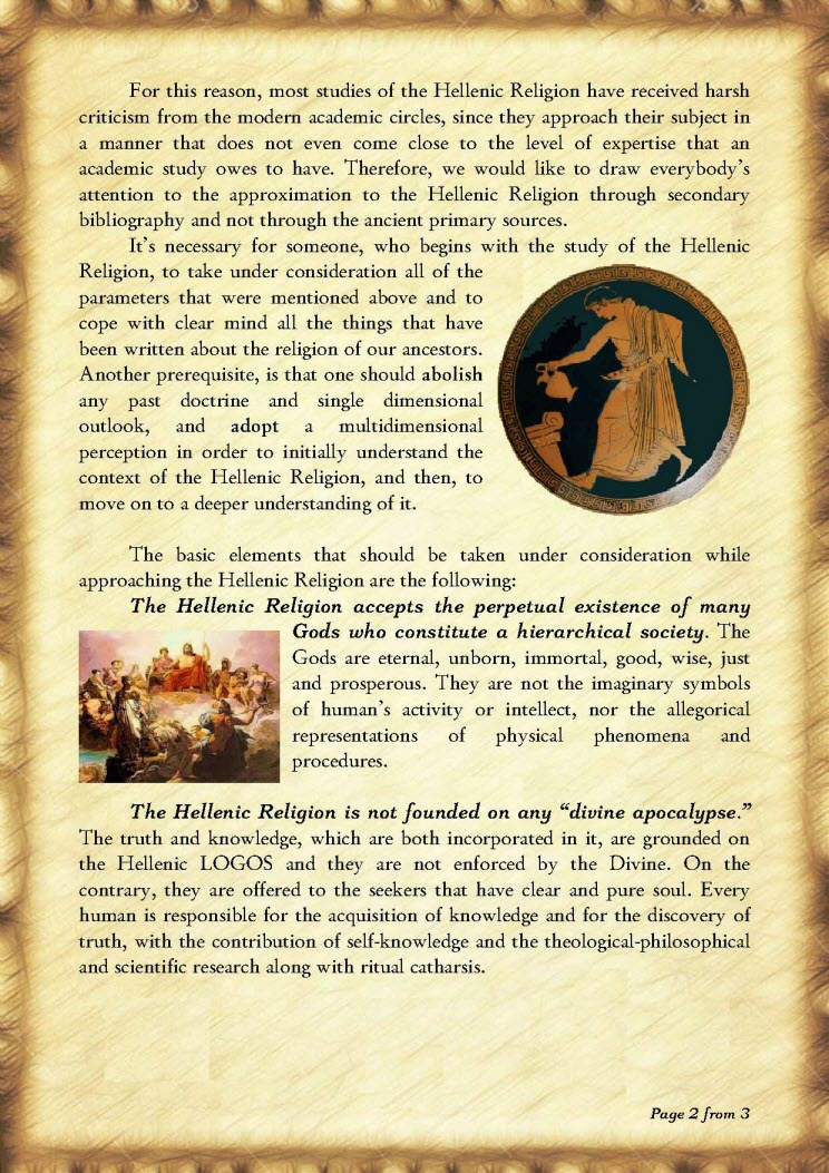 A2. Approxiamtion to Hellenic Religion 201506_22 ΕΝ_Page_2