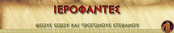 logo 002 03