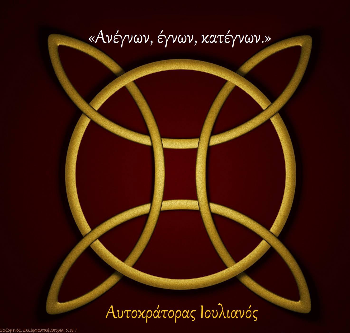 arcadian-circle-2