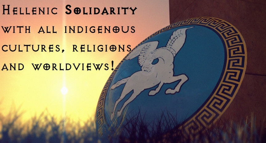 Hellenic solidarity