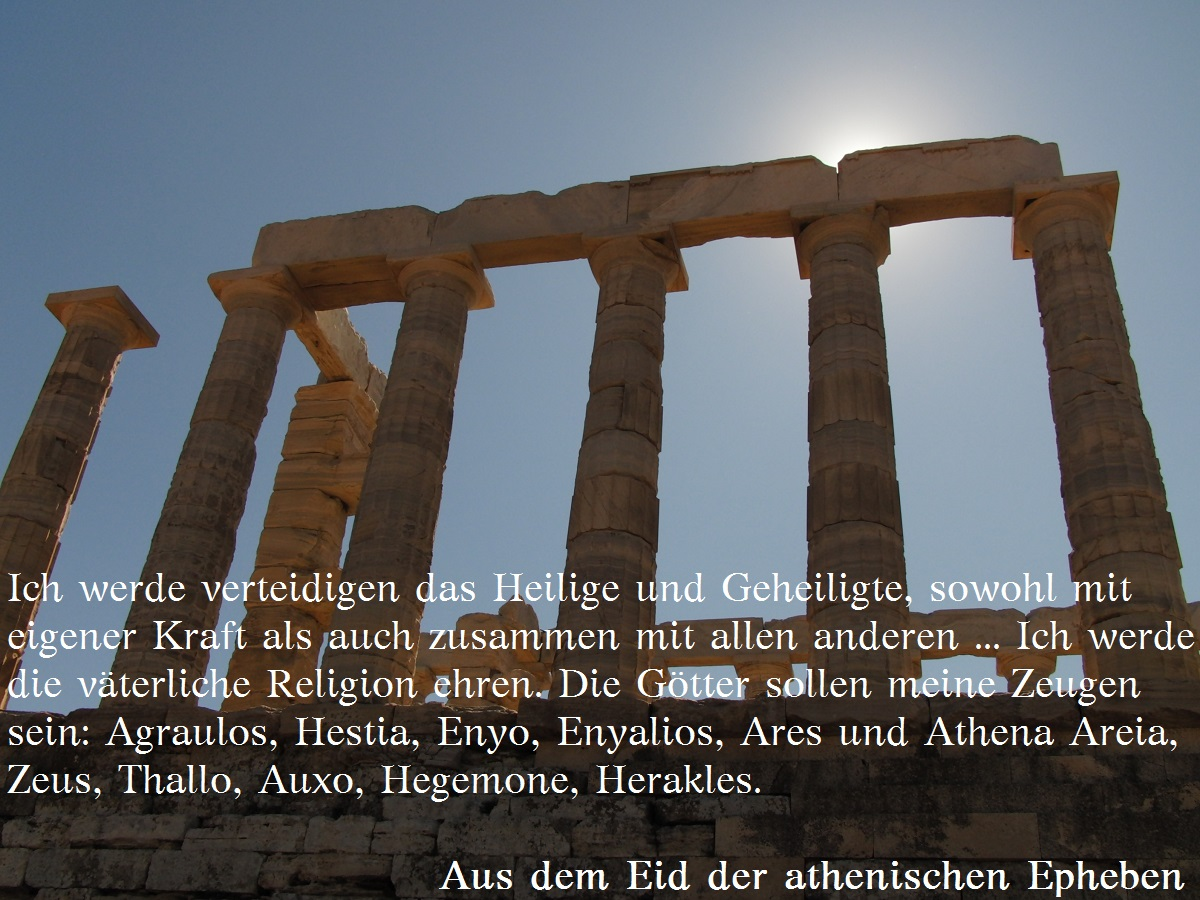 Aus dem Eid der athenischen Epheben