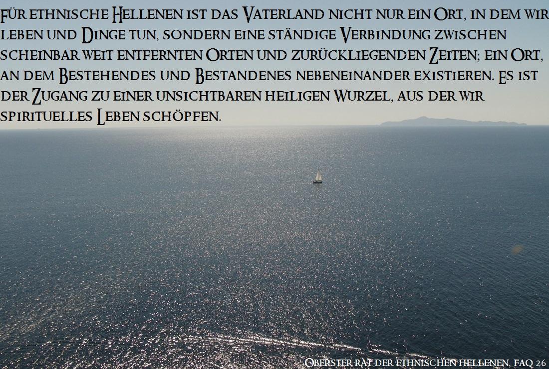 hellenen-vaterland