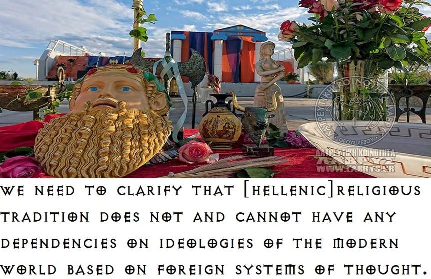 Hellenic religion ideologies