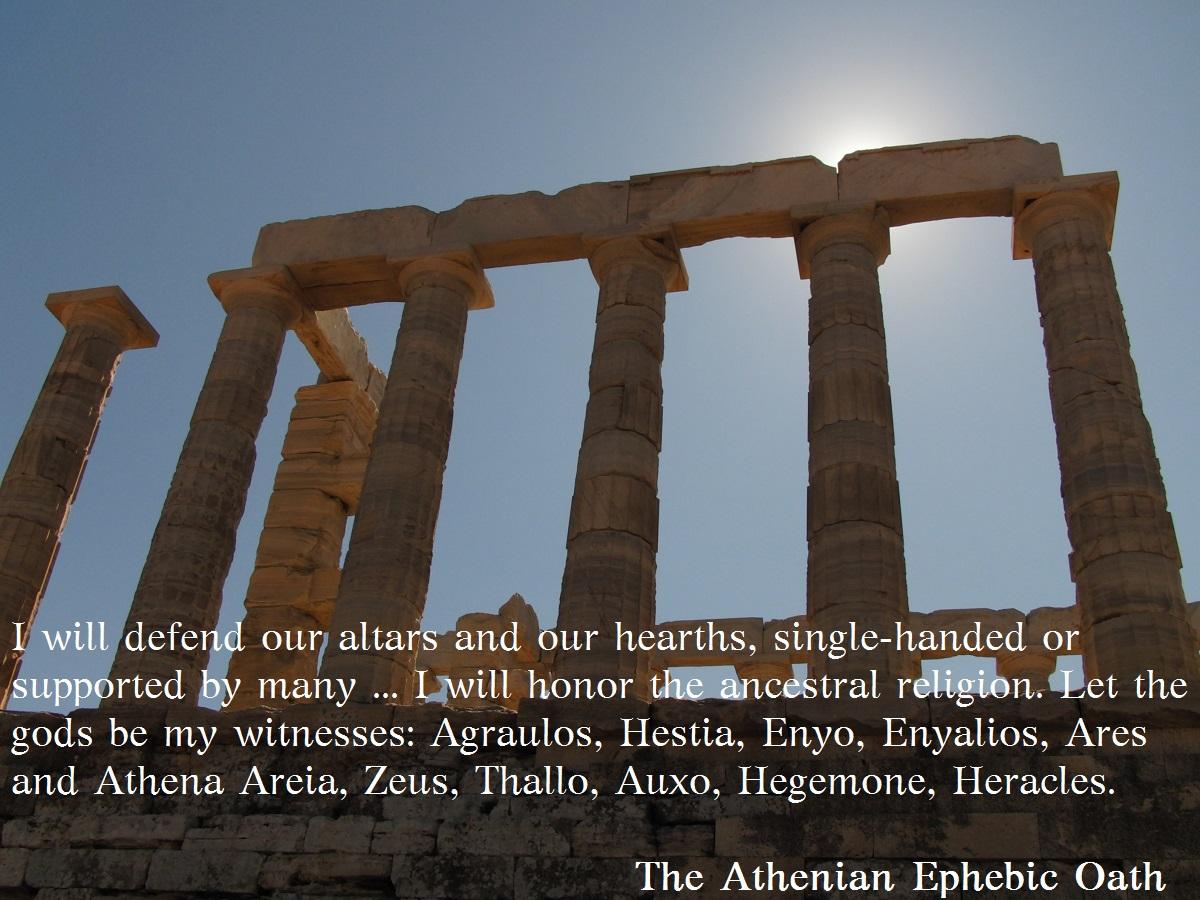 The Athenian Ephebic Oath