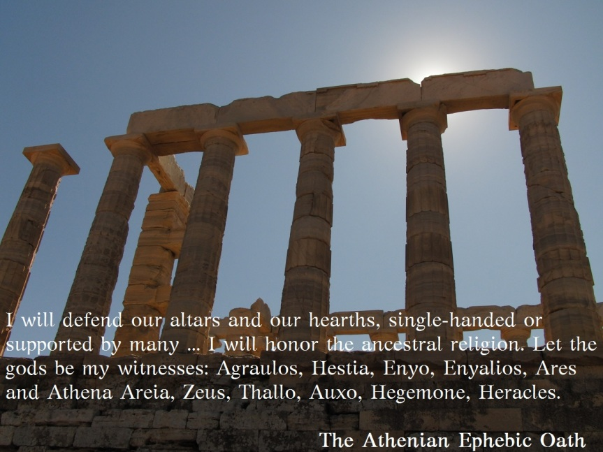 The Athenian Ephebic Oath