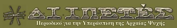 Diipetes Logo